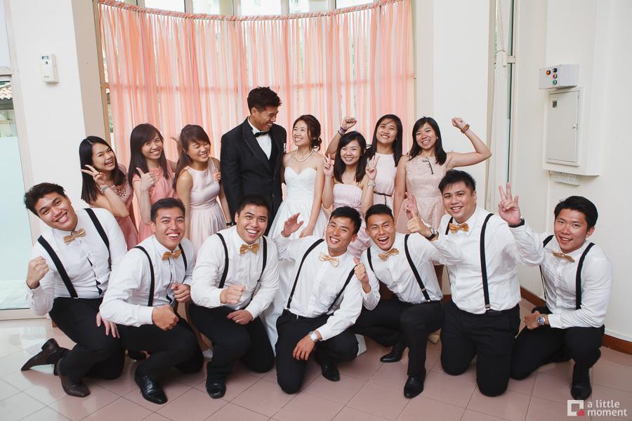 SuXian and Wei Wei's Wedding Day